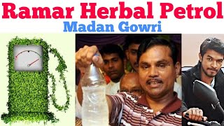 Ramar Herbal Petrol | Tamil | Madan Gowri | MG