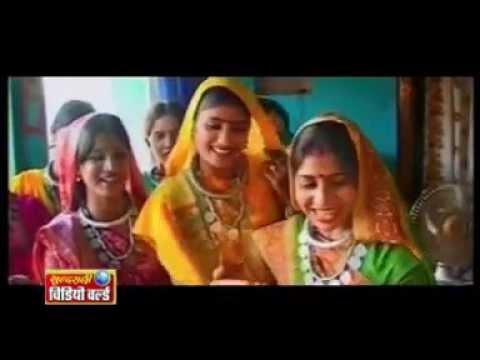 Samdhi Ke Muh Kaise Dikhe - Samdhin La Lege Chor - Alka Chandrakar - Chhattisgarhi Song