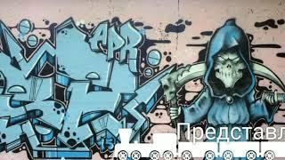 Клип гта са зеленоглазое такси by кирикан