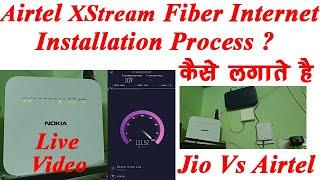 Airtel Xstream Fiber Broadband Installation & Process|Installation Charges,Plan,Security Deposit,Etc