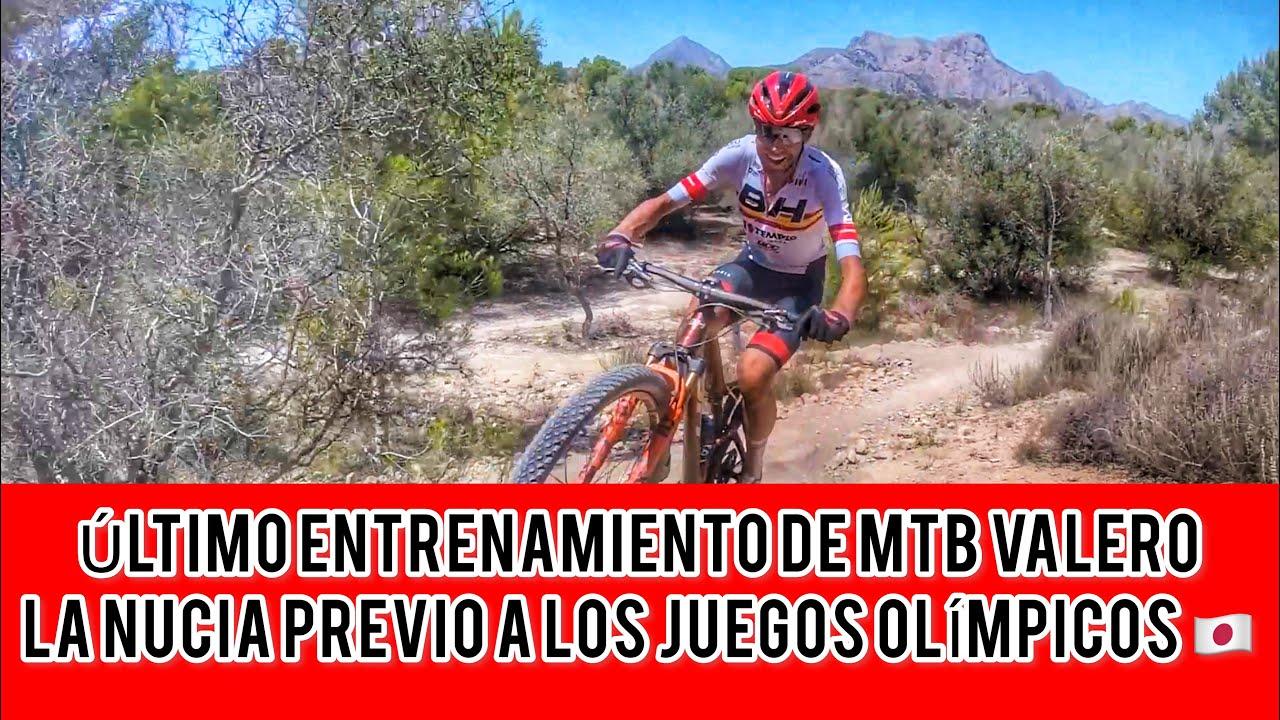 ULTIMO ENTRENAMIENTO MTB PRE JUEGOS OLÍMPICOS DAVID VALERO BH TEMPLO.