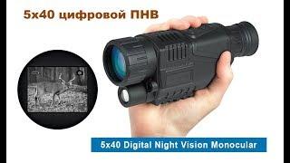 Цифровой Прибор ночного видения PNV940, Обзор и тест.