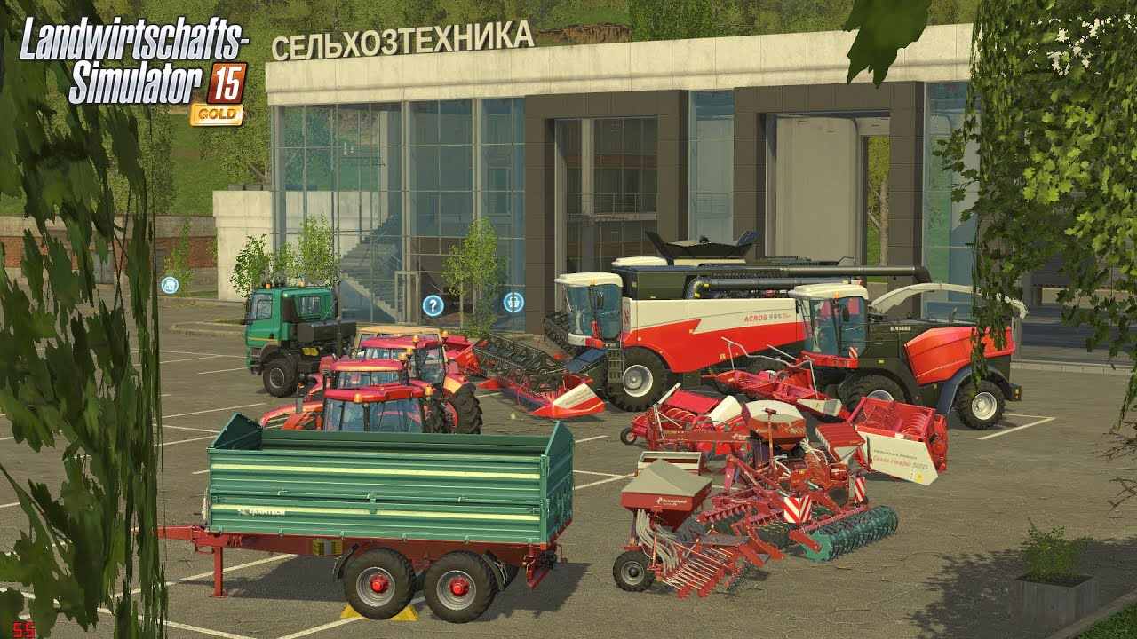 ls15 landwirtschafts simulator 15 gold eigener trailer. Black Bedroom Furniture Sets. Home Design Ideas