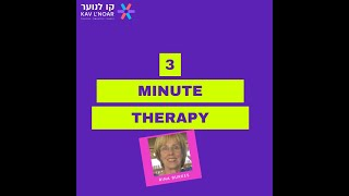 Rina Berkus - 3 minute therapy for Elul