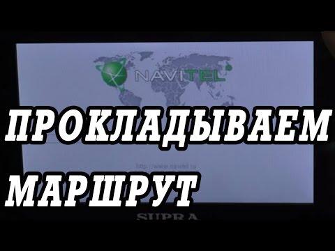 Карта дорог России, карта автомобильных дорог Европы и