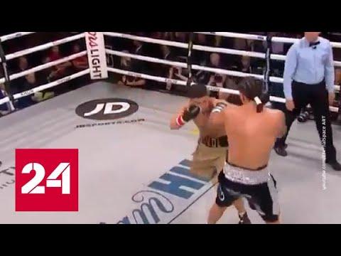 Дмитрий Бивол успешно защитил титул WBA - Россия 24