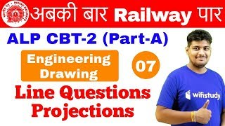 7:00 AM - RRB ALP CBT-2 2018 | Engineering Drawing by Ramveer Sir | Line Questions Projections