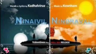 Ninaivil Nindraval - KadhalViruz