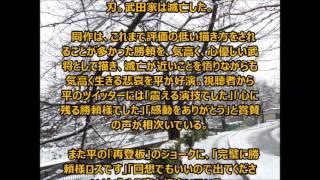 「真田丸」勝頼散る 平岳大の演技絶賛 「再登板!ないか…」とユーモアで...