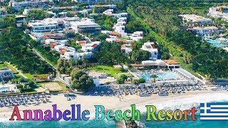 Annabelle Beach Resort , Крит, Греция, Отзывы об отеле, Херсониссос