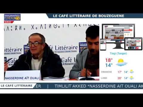 Le Café littéraire : Timlilit akked/Rencontre avec Nasserdine Aït Ouali - SRID / LIVE