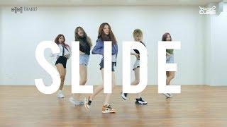 (KPOP Magic Dance) Hyuna - Babe/ Calvin Harris - Slide