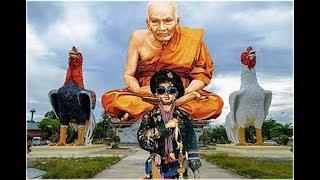 Kata Khor Porn Bucha Ai Khai Dek Wat Chedi.