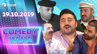 Comedyxana  -  1-ci Bölüm    19.10.2019
