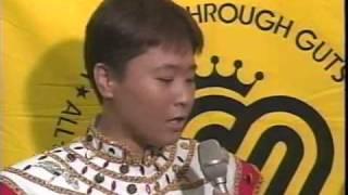 ジャパン・グランプリ'93 1 第5試合 93.5.3 戸田市スポーツセンター ジ...