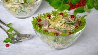 Салат из говядины с грибами