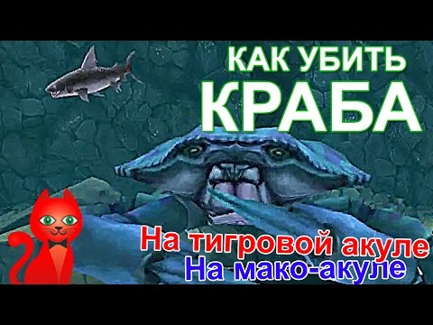 Читы для игр Вконтакте и Одноклассники