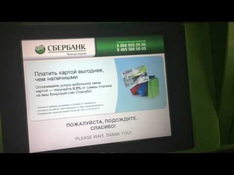 Как восстановить пин-код банковской карты