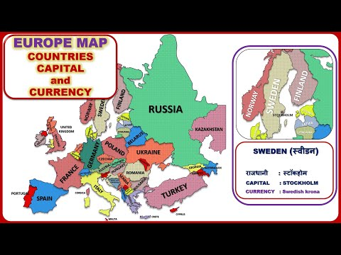 European Countries, Capital And Currency  || Europe Map || World Geography :: Europe Continent Map