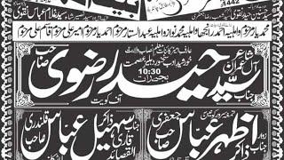 Live Majlis aza 5 Safar 2020 Iqbal Town Lahore ( Bus Azadari Network )