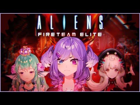【ALIENS: FIRETEAM ELITE】 its time to shoot some aliens【NIJISANJI EN | Selen Tatsuki】