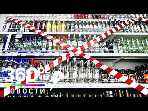 Купить спиртное можно будет только по достижении 21 года - СМИ2