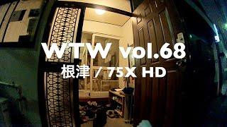 WTW vol.68 75X HD