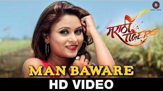 Man Baware - Marathi Tigers | Neha Rajpal | Kiran Sharad | Swapnil H Digde
