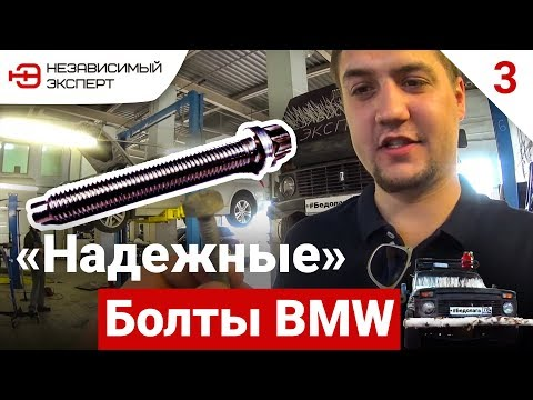 Видео распаковки - моторное масло Total Quartz ineo mc3 5w-30