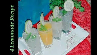 Iftar Special Lebur Shorbot|4 Lemonade | 4 Kinds of Lemon Juice