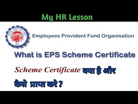 how-to-get-scheme-certificate-|-eps-|-my-hr-lesson