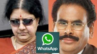 சசிகலா | இந்த ஆடியோவை சசிகலா கேட்டல் பதவி விலகி ஓடிடுவார்