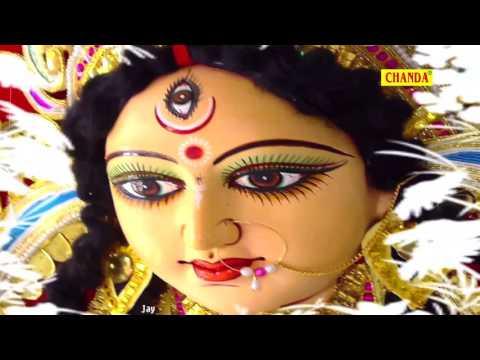 Bhojpuri Devi Geet || कवन फुलवा ओडण माई के || भोला पाण्डेय  || Bhojpuri Bhakti Geet  2016