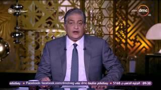 مساء dmc - بسام أبو شريف  : مصر هي الحلقة الثانية في إستراتيجية إسرائيل
