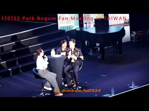 170122 Park BoGum 박보검 Asia Tour Fan Meeting In TAIWAN - Opening@별처럼 빛나는 사랑+Happy Gallery (Part1)