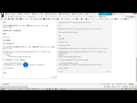 Solve error code 8 SQL Connect failed。【YouTube Video】