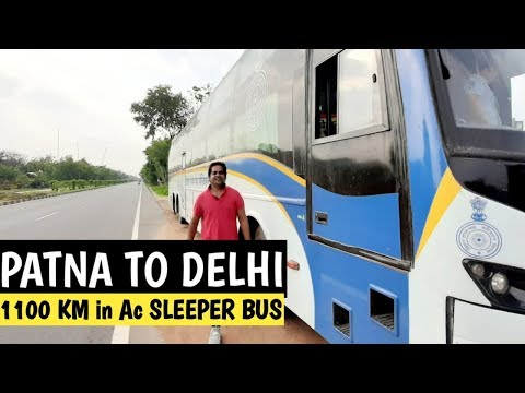 PATNA CITY TO DELHI By VOLVO BUS | Patna To Delhi By Ac Bus | Via MUZZAFARUR ,  LUCKNOW &  NOIDA