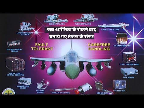 USA's attempt to stop TEJAS's FBW sensors
