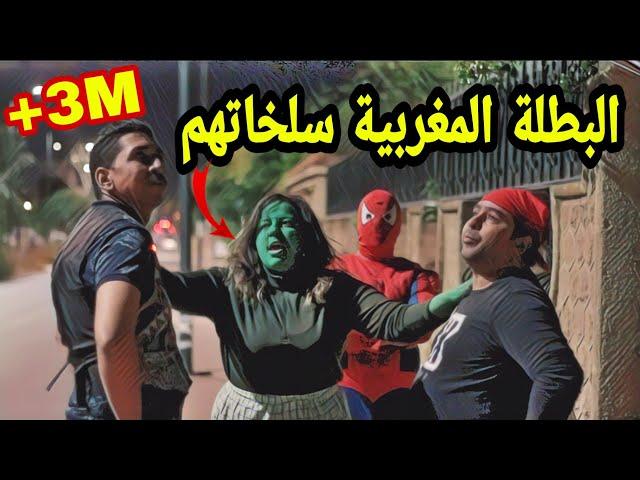 الأبطال الخارقين في المغرب