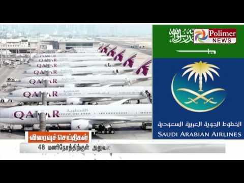 Soudi Arabia bans the license of Qatar Airways - Orders to Shut their office   Polimer News