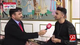Kaizi talked to 92News about his new Songs| 18 Nov 2018 | 92NewsHDUK