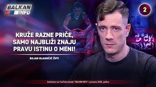 INTERVJU: Bojan Glamočić - Kruže razne priče, samo najbliži znaju pravu istinu o meni! (4.1.2020)