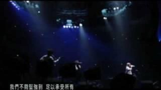 Do As Infinity - FINAL - 柊