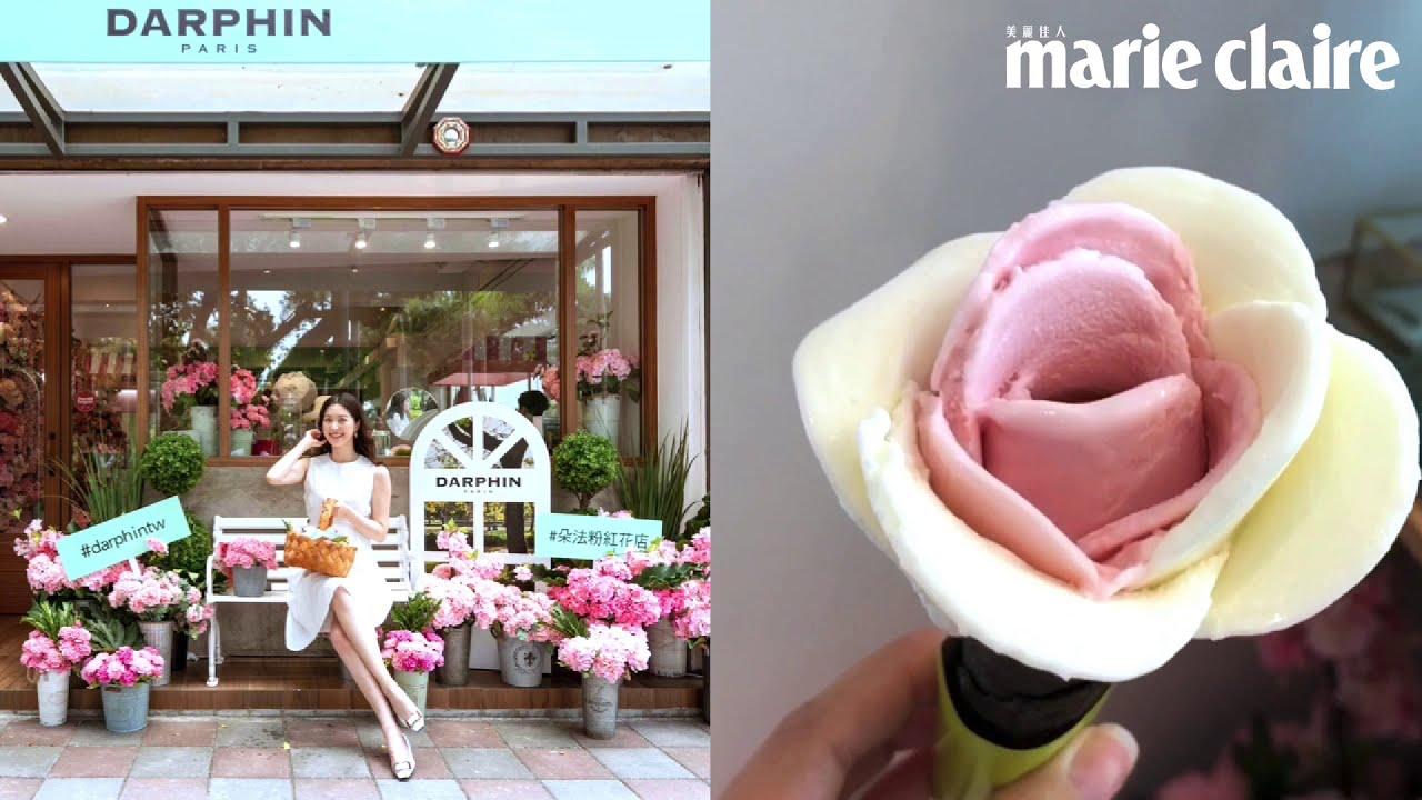 DARPHIN 朵法粉紅花店À PARIS 2020限定開幕,一秒到巴黎遇見法式優雅