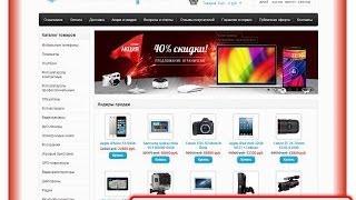 Отзывы: Интернет-магазин Renesansmarket.ru (Ренесансмаркет)(, 2014-01-23T14:34:19.000Z)