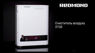 Функциональный очиститель воздуха для дома REDMOND RAC-3708
