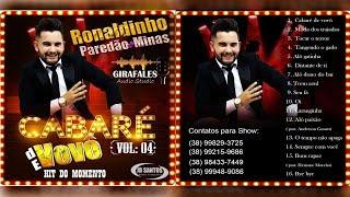 Ronaldinho Paredão de Minas - CD Vol: 04