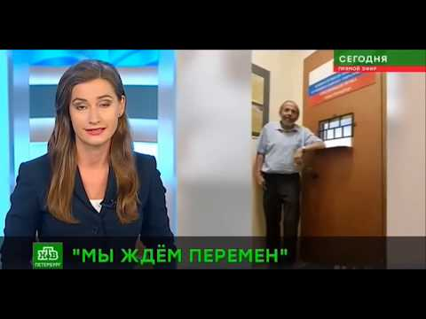 Репортаж канала НТВ.