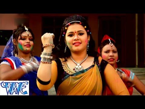 Leke Ghuma तारे झाड़ू - Holiya Me Udela Gulal - Anu Dubey - Bhojpuri Hit Holi Songs 2015 HD