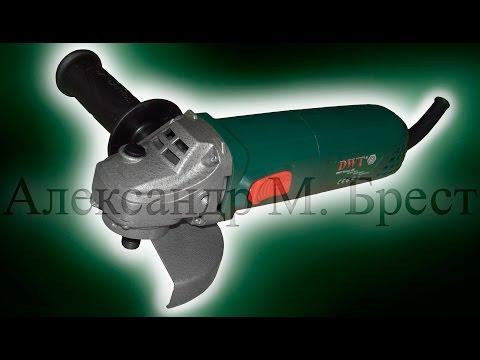 DWT WS08-125 V (Болгарка 125) Какую болгарку выбрать \ Малая болгарка с регулятором